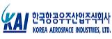 한국항공우주산업.png